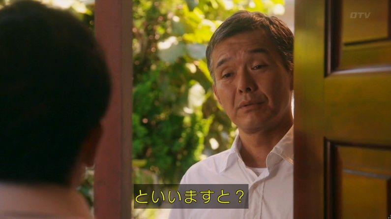 いきもの係 4話のキャプ614