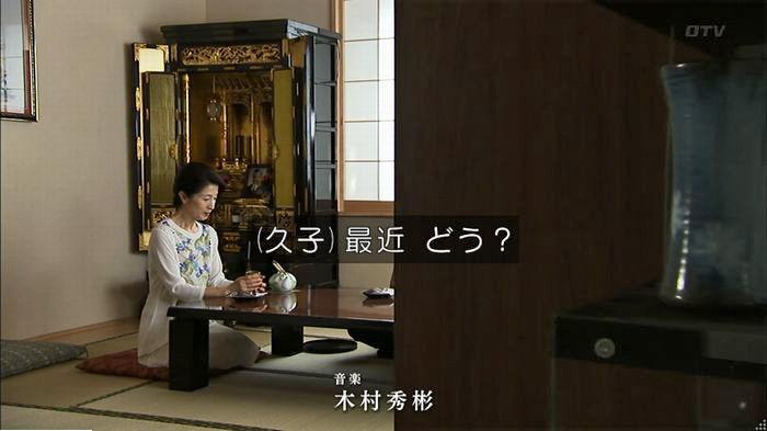 ウツボカズラの夢5話のキャプ648