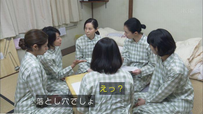 監獄のお姫さま 7話のキャプ167