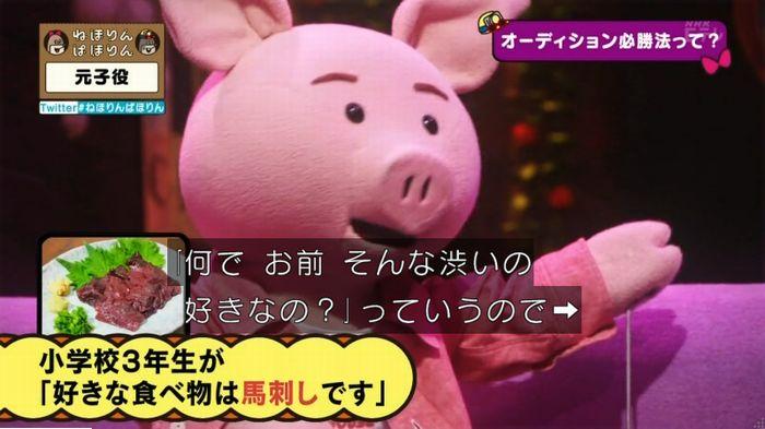 ねほりん元子役のキャプ132