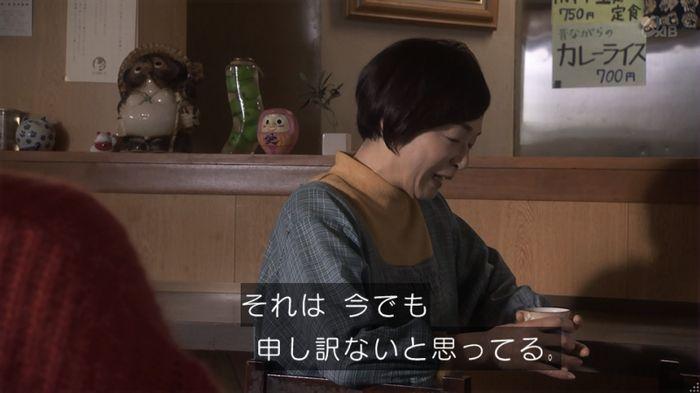 奪い愛 5話のキャプ373