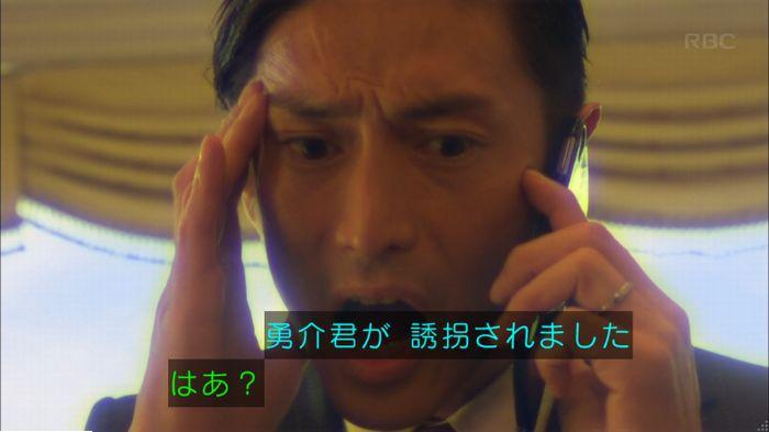 監獄のお姫さま 9話のキャプ486