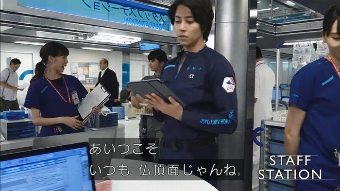 コード・ブルー6話のキャプ17