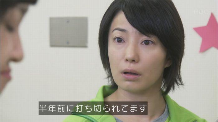 監獄のお姫さま 6話のキャプ464