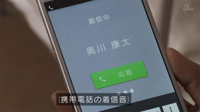 奪い愛 6話のキャプ626