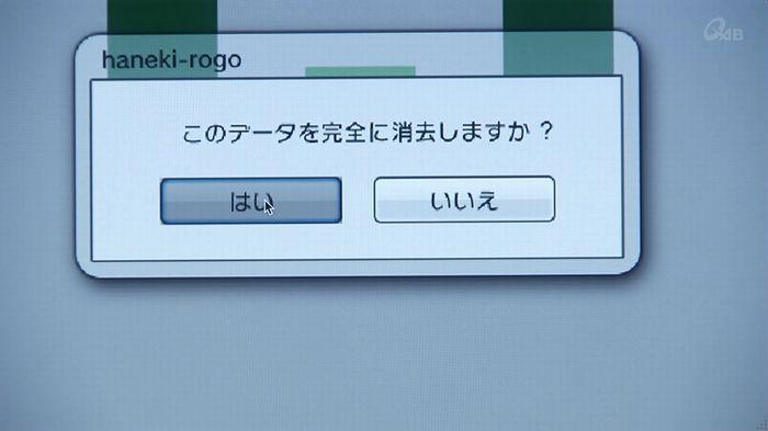 奪い愛 4話のキャプ514