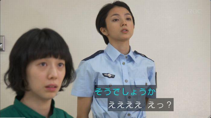 監獄のお姫さま 5話のキャプ265
