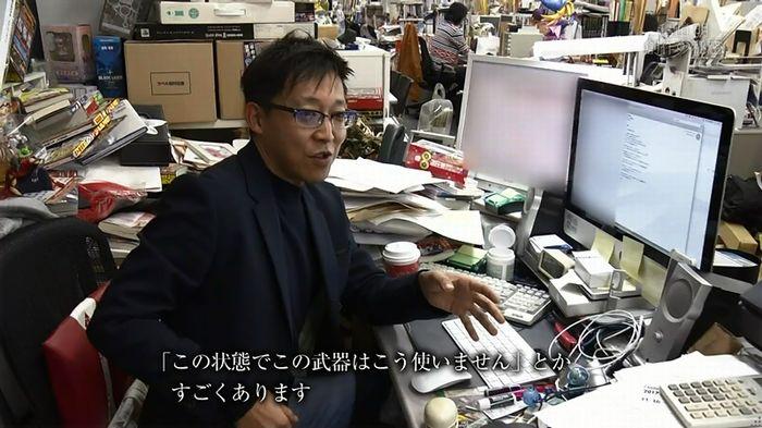 NHKドラクエSPのキャプ221