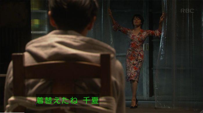 監獄のお姫さま 8話のキャプ20