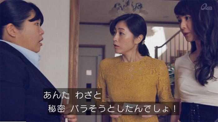 家政婦のミタゾノ 2話のキャプ380