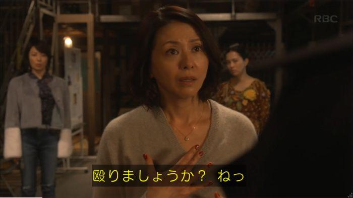 監獄のお姫さま 6話のキャプ212