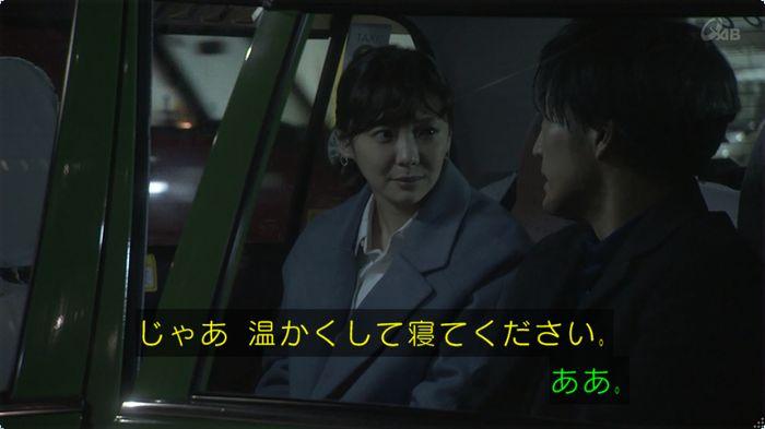 奪い愛 3話のキャプ652