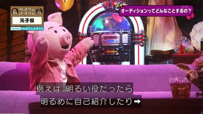 ねほりん元子役のキャプ52