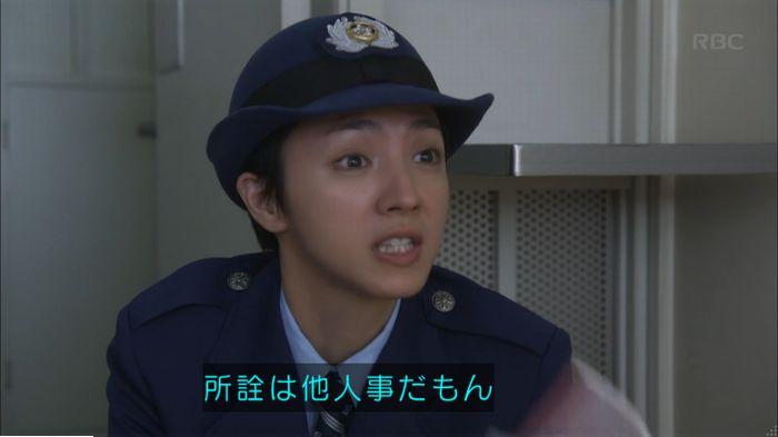 監獄のお姫さま 8話のキャプ200