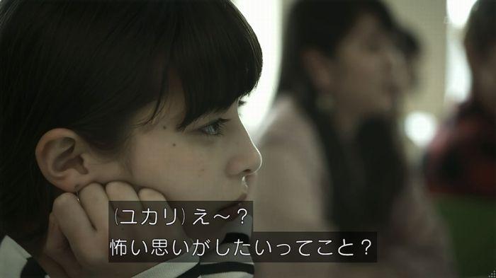 世にも奇妙な物語 夢男のキャプ67