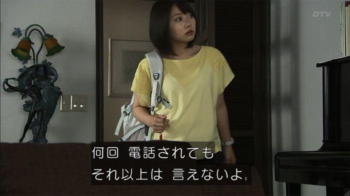ウツボカズラの夢4話のキャプ273
