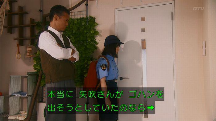 いきもの係 5話のキャプ514