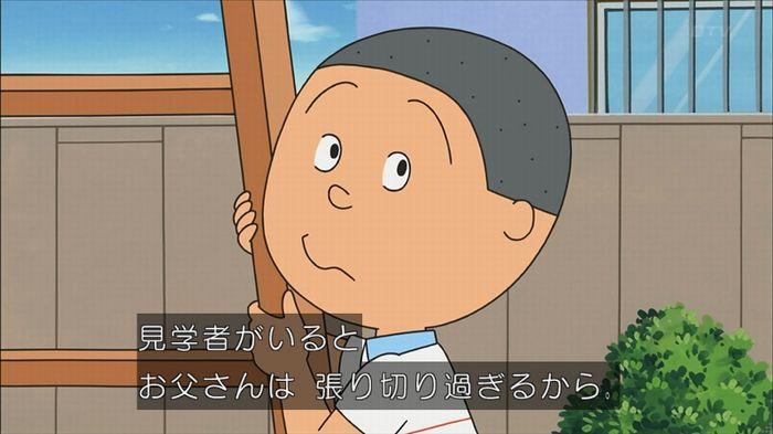 サザエさん堀川君のキャプ63