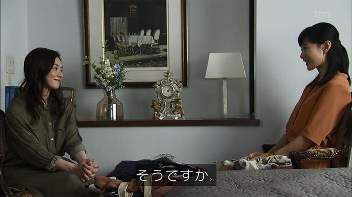 ウツボカズラの夢4話のキャプ148