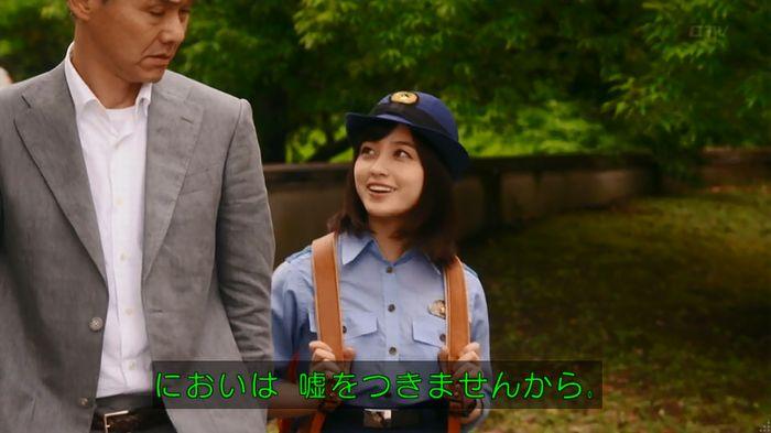 いきもの係 2話のキャプ371