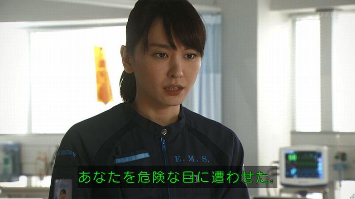 コード・ブルー最終回後編のキャプ43