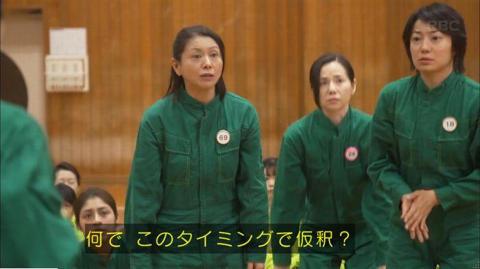 監獄のお姫さま 7話のキャプ302