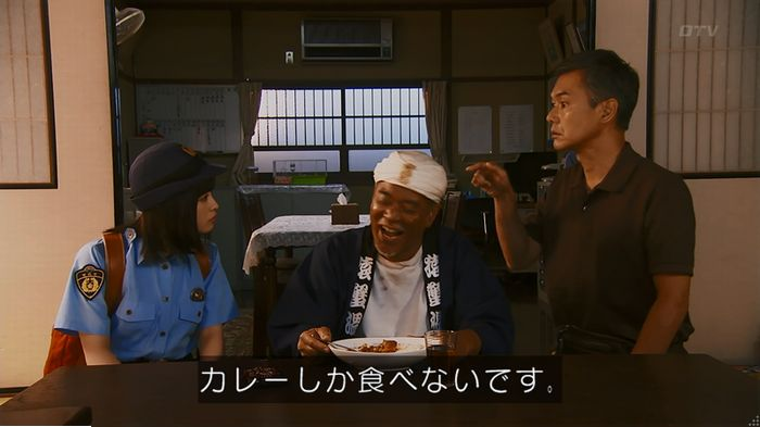 警視庁いきもの係 9話のキャプ267