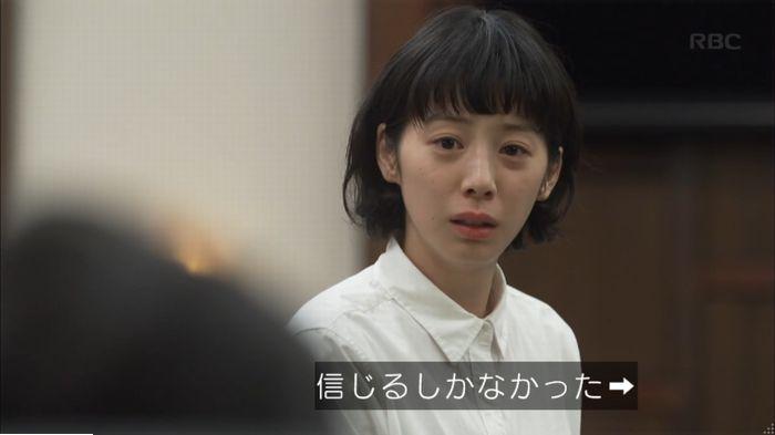 監獄のお姫さま 最終話のキャプ562