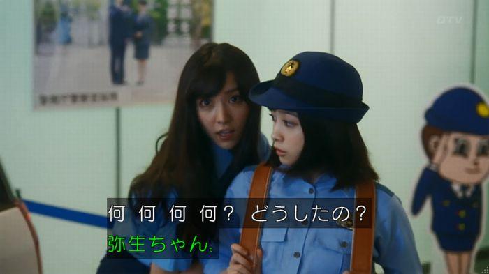 いきもの係 2話のキャプ434