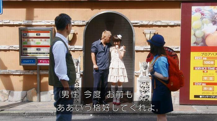 いきもの係 3話のキャプ571