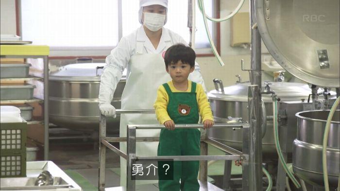 監獄のお姫さま 6話のキャプ66