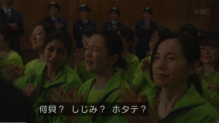 監獄のお姫さま 6話のキャプ522