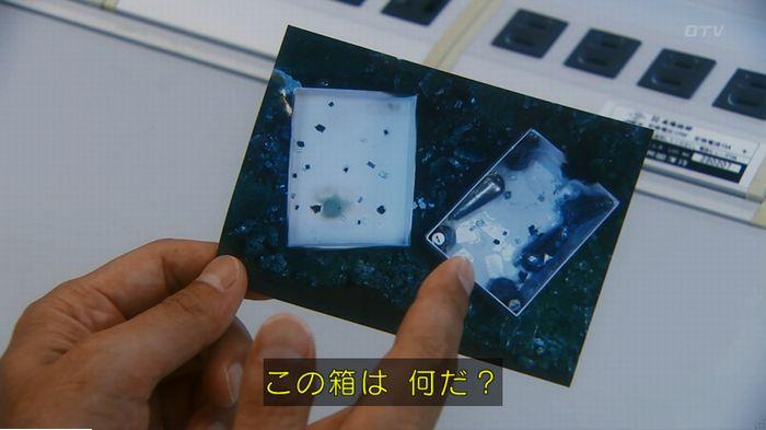 警視庁いきもの係 9話のキャプ658