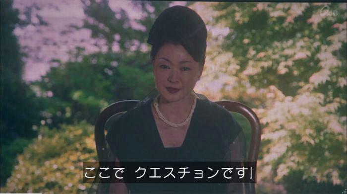 家政夫のミタゾノ4話のキャプ260