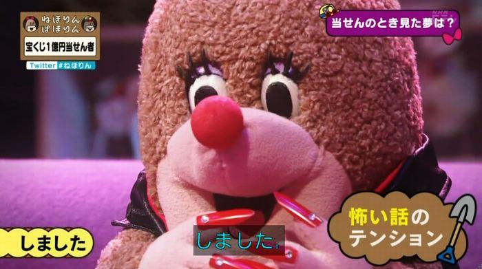 ねほりんぱほりんのキャプ292