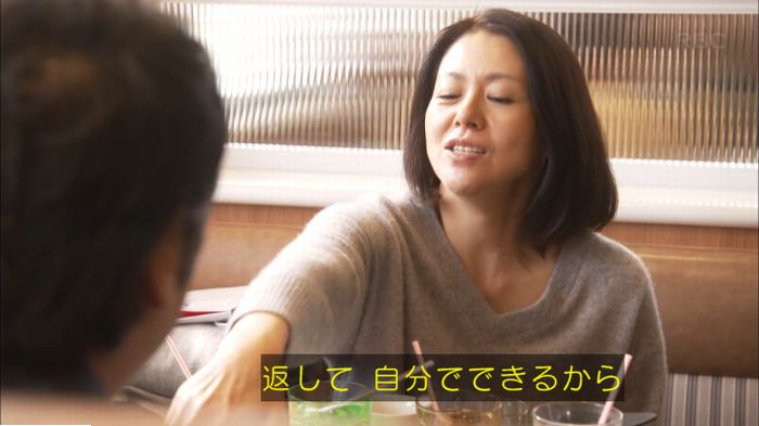 監獄のお姫さま 9話のキャプ54