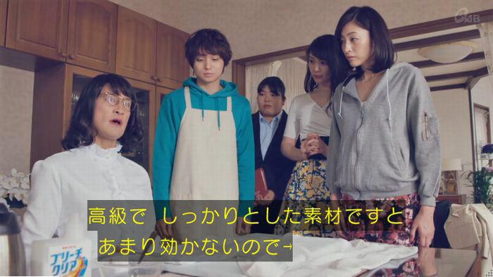家政婦のミタゾノ 2話のキャプ176