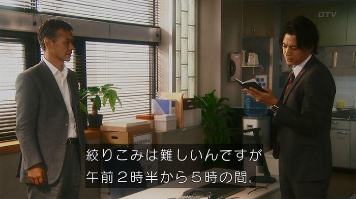 いきもの係 2話のキャプ404
