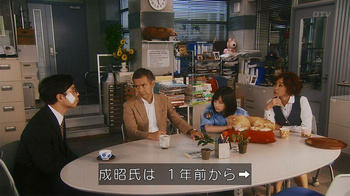 いきもの係 5話のキャプ353