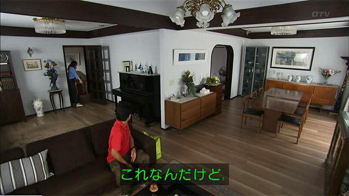 ウツボカズラの夢5話のキャプ59