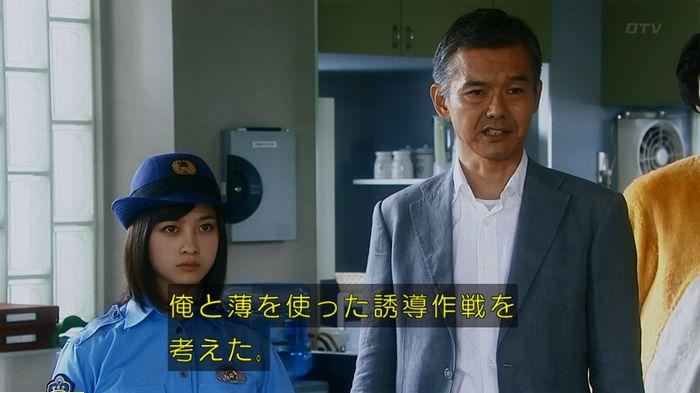 警視庁いきもの係 最終話のキャプ631