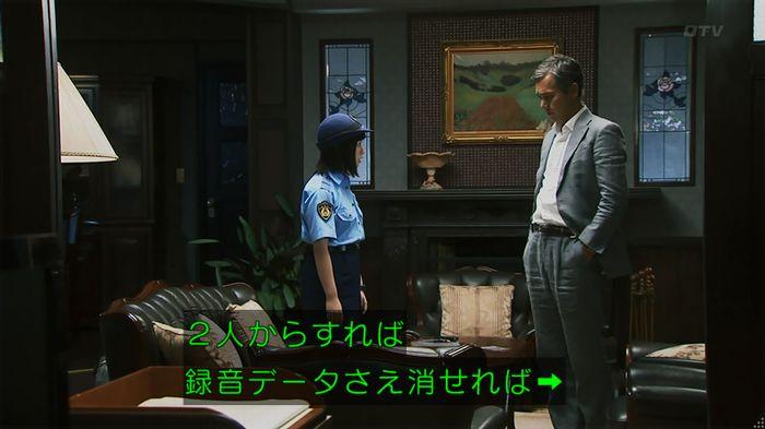 警視庁いきもの係 8話のキャプ771