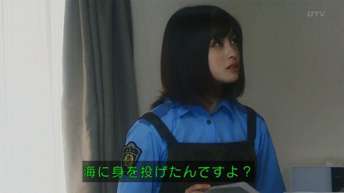いきもの係 3話のキャプ229
