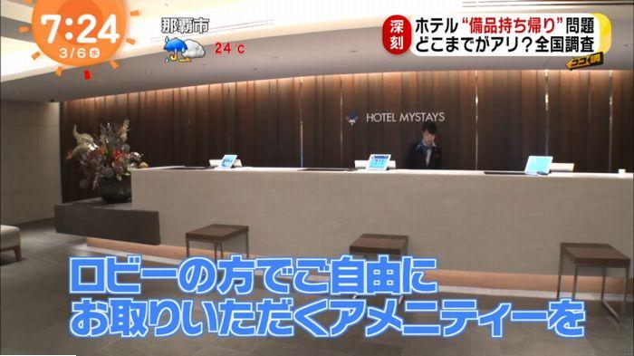 めざましTVのキャプ24