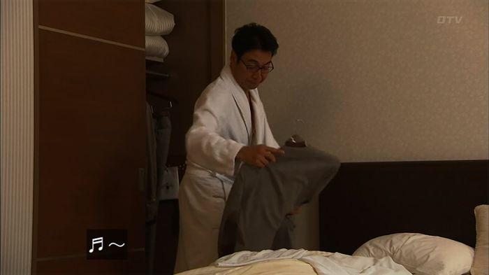 ウツボカズラの夢4話のキャプ696
