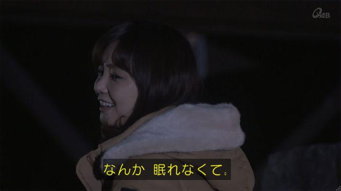 奪い愛 4話のキャプ433