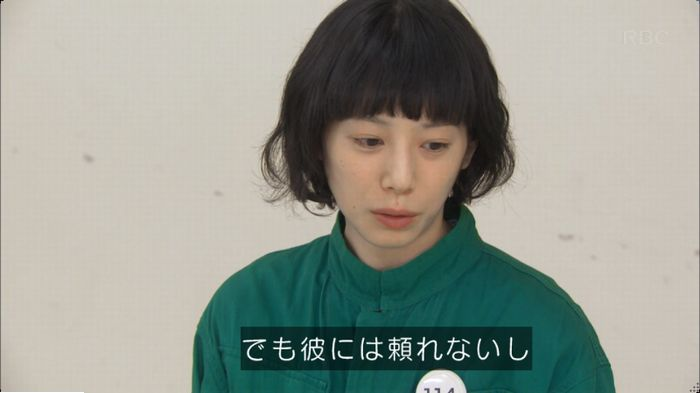 監獄のお姫さま 5話のキャプ244