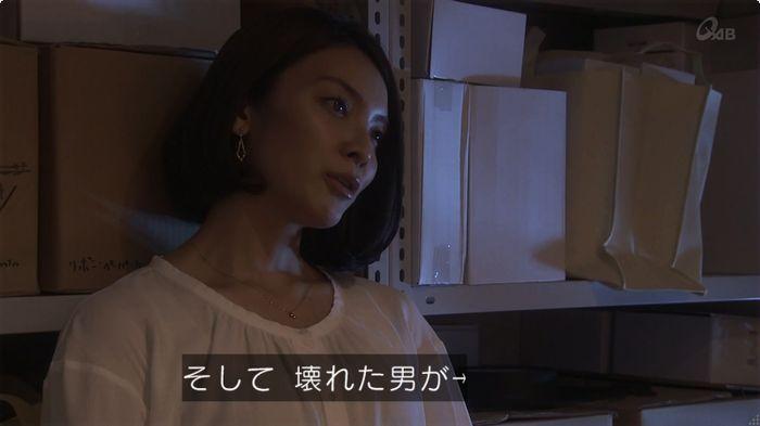 奪い愛 6話のキャプ98