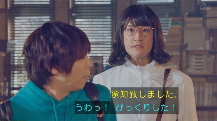 家政婦のミタゾノ 2話のキャプ66