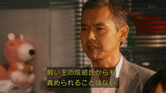いきもの係 5話のキャプ791